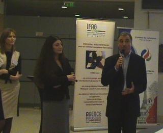 Lancement du prix jeune entrepreneur francophone sofia for Chambre de commerce franco bulgare