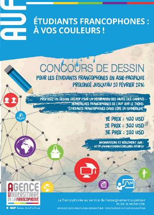 Concours Dessin 2016 Etudiants Francophones A Vos Couleurs