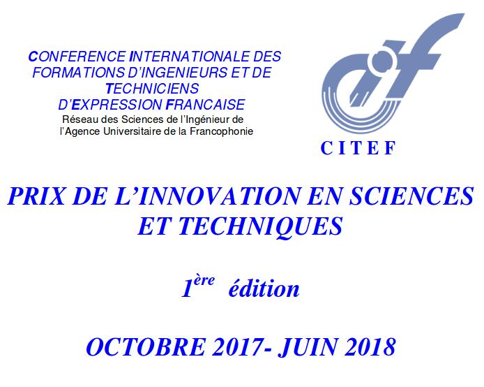 Prix innovation CITEF