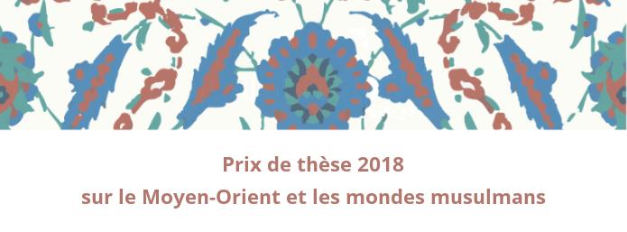 Prix thèse 2018