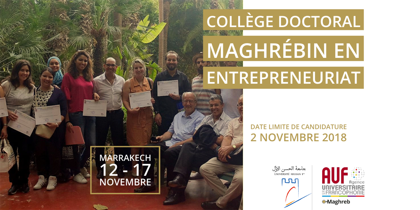 College doctoral maghrebin