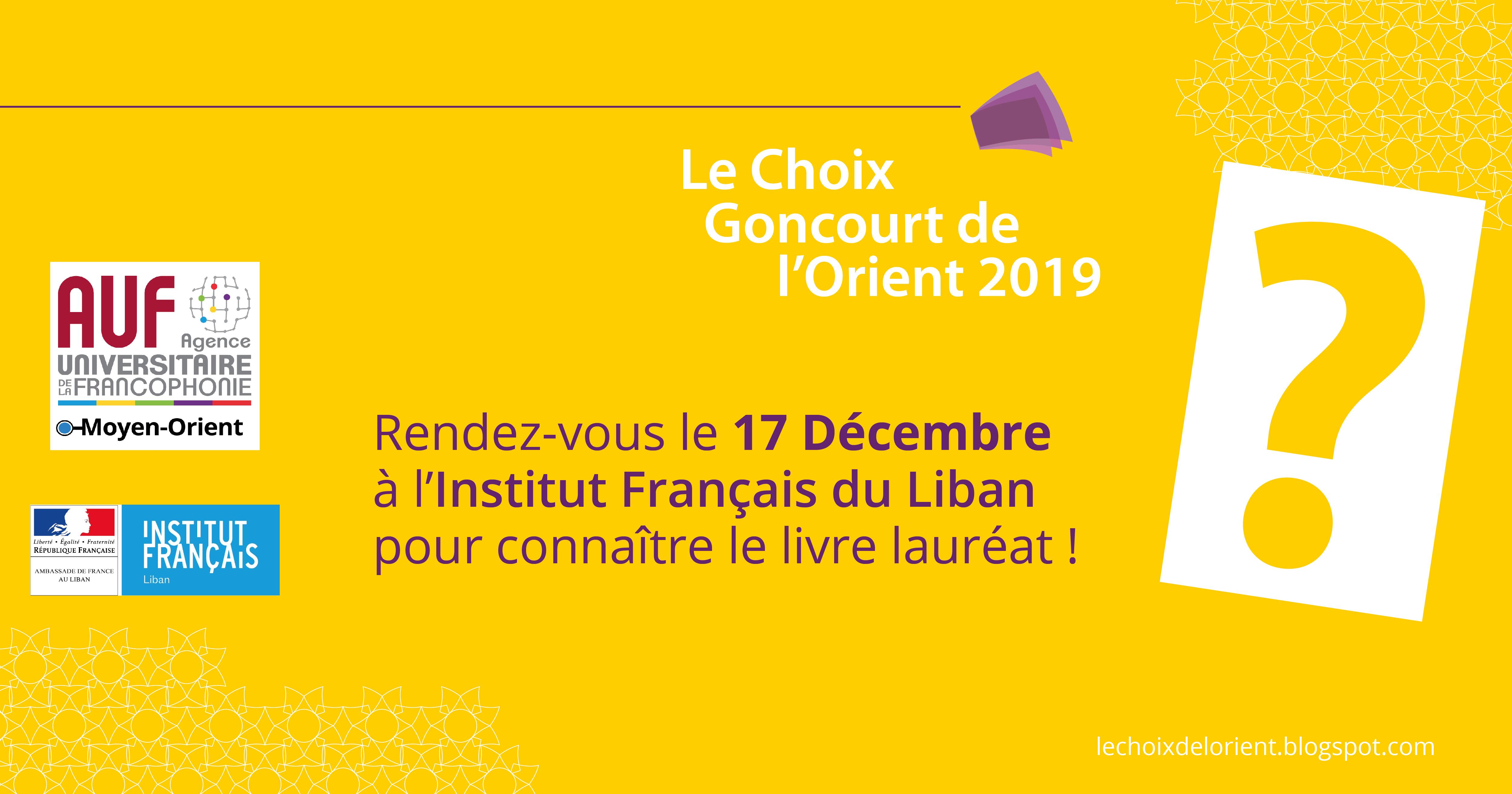 Choix Gongourt Proclamation