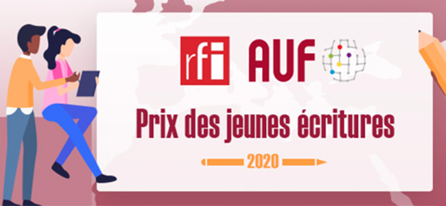 Prix jeunes écritures 2020_carrousel