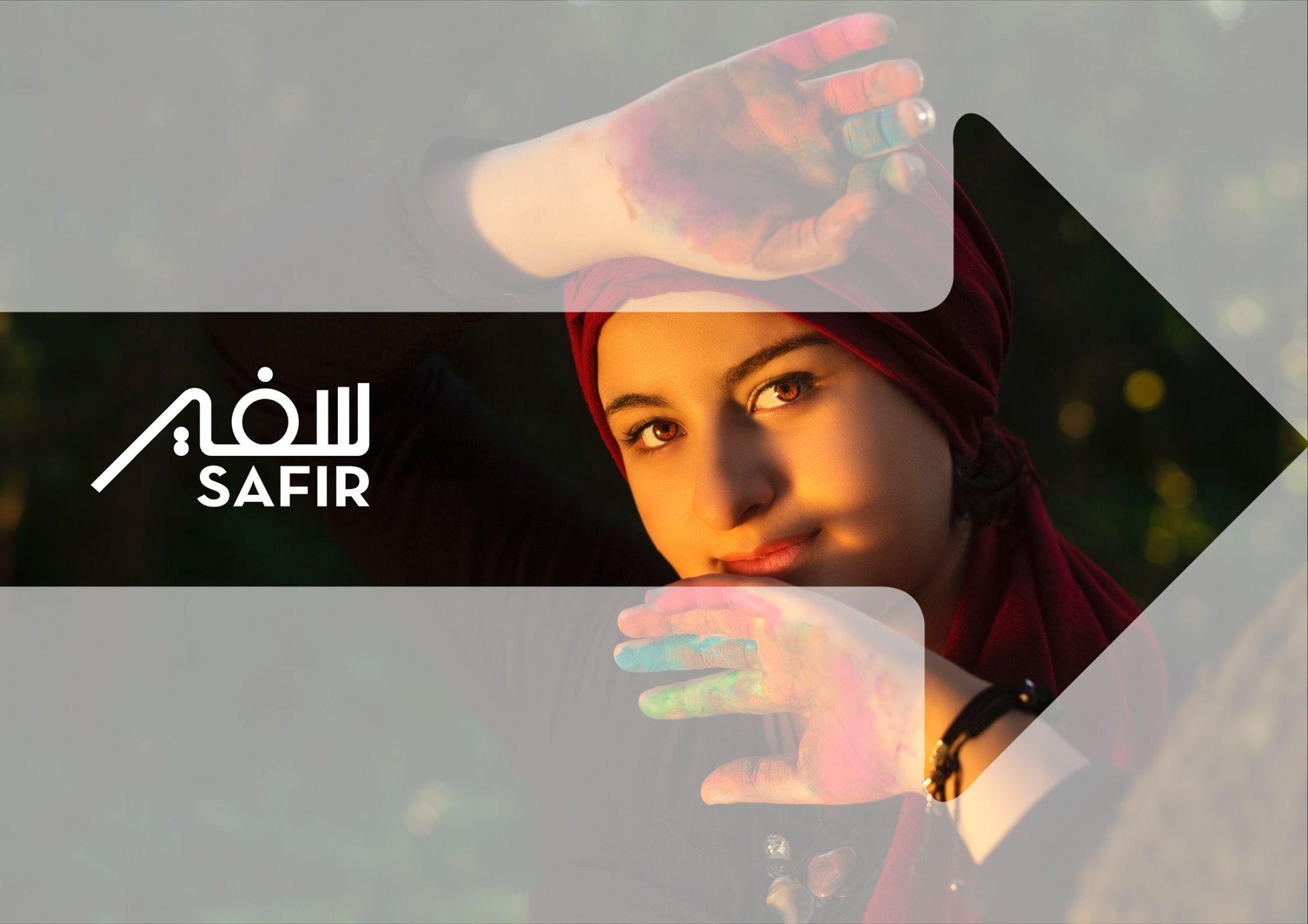 Safir (1)