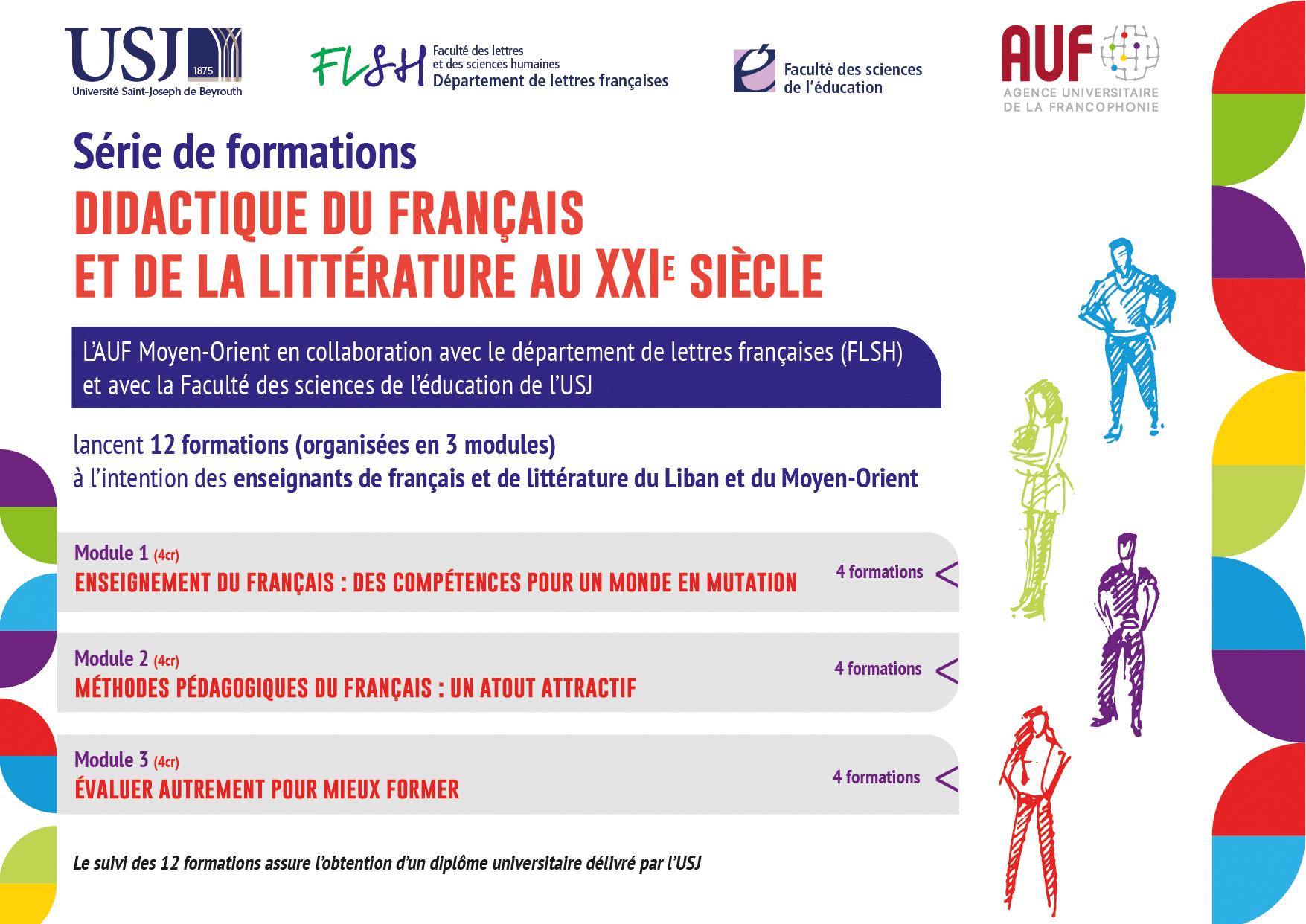FLSH Affiche Didactique du français 2021